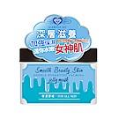Glamour Sky 魔法天空 咕溜愛美肌系列 保濕舒緩水凍膜 250ml