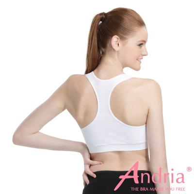 安卓亞Andria-超輕感挖背網狀內衣-白