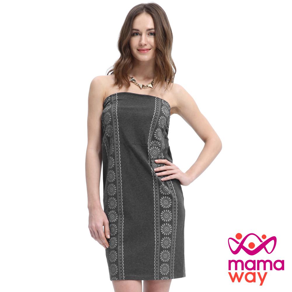 Mamaway 孕期柔軟舒適長裙