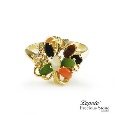 大東山珠寶 璀璨天然寶石戒指五色彩寶開運五彩