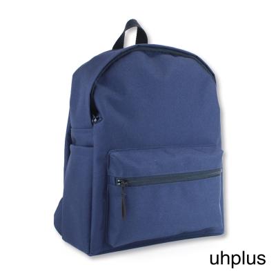 uhplus 國民後背包-極簡深藍