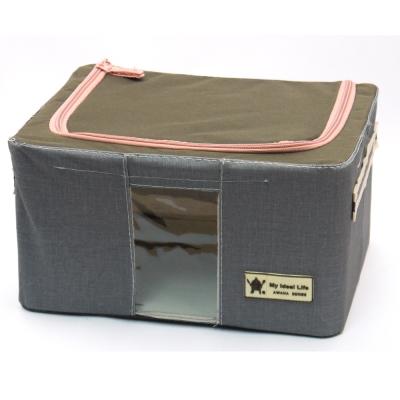 簡約摺疊衣物收納箱(11公升) (黛藍)1入