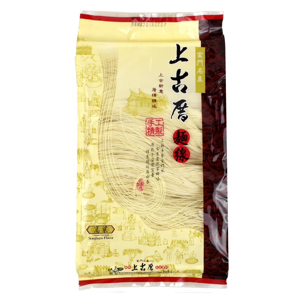 聖祖食品 上古厝手工麵線-高梁(280g)