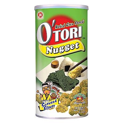 Otori歐特粒 罐裝海苔味玉米餅(90g)