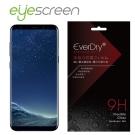 EyeScreen Samsung S8 Plus  EverDry 9H抗衝擊螢幕保護貼