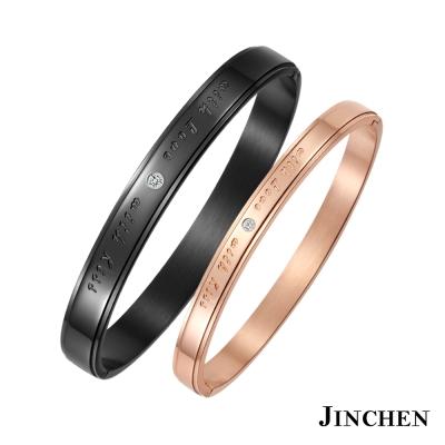 JINCHEN-白鋼愛與吻-情侶手環