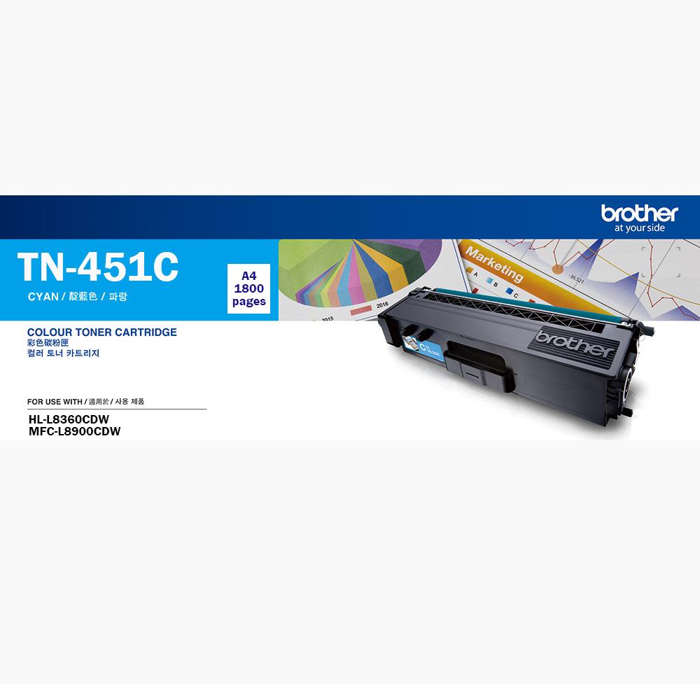 Brother TN-451C 原廠藍色碳粉匣