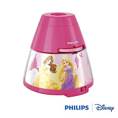 【飛利浦 PHILIPS LIGHTING】LED投影燈- 迪士尼公主 (71769 )