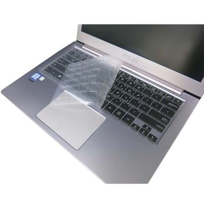 EZstick ASUS UX303 專用 奈米銀TPU鍵盤膜