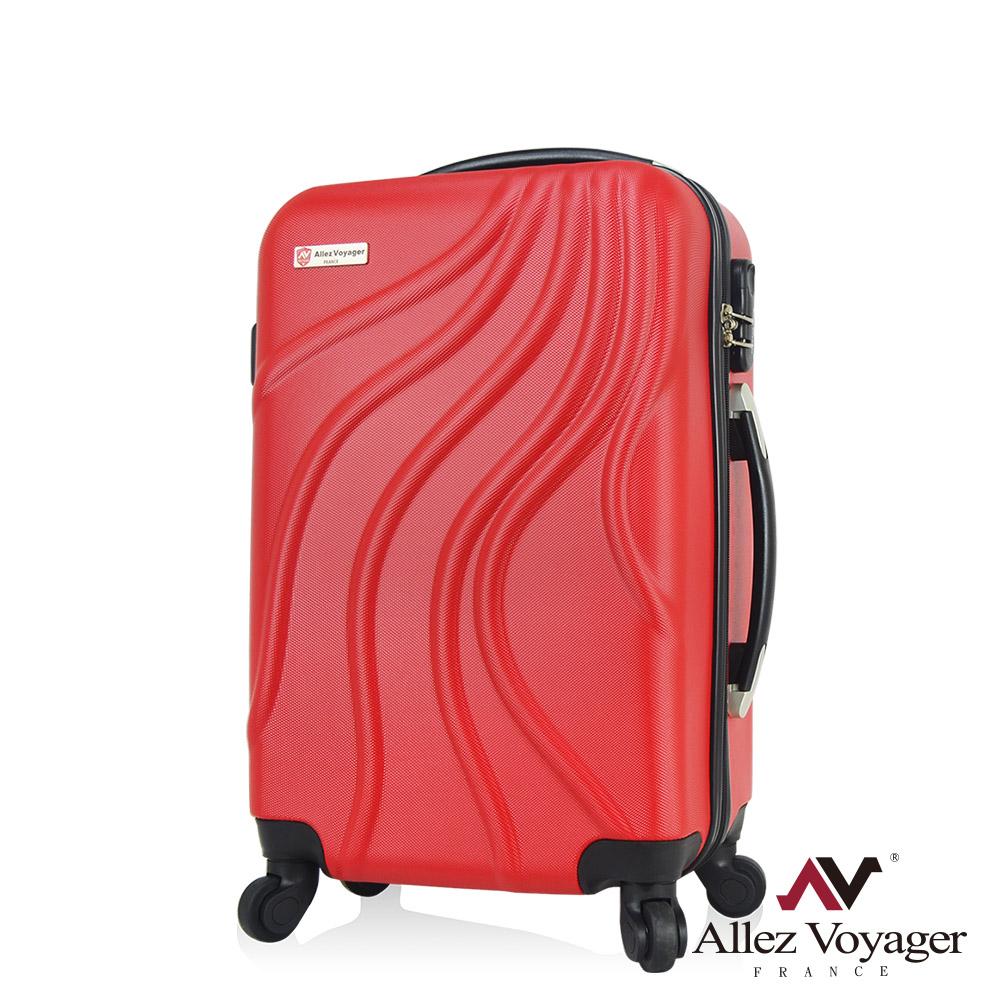 法國奧莉薇閣 行雲流水24吋ABS輕量防刮行李箱/旅行箱(聖誕紅)