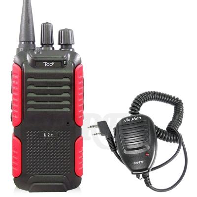 TCO U2+ UHF 免執照 無線電對講機 (送手持式麥克風) U2 plus