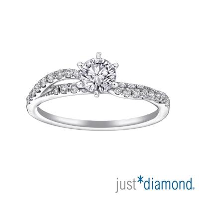 Just Diamond 30分18K金鑽石戒指-My Queen