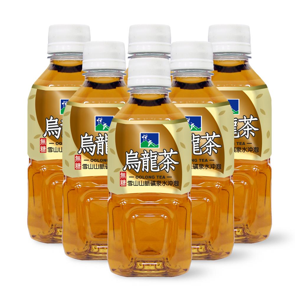 《悅氏》悅氏烏龍茶-無糖 350ml (六入隨手組)