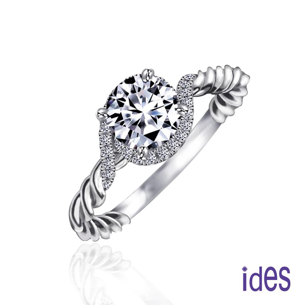 ides愛蒂思 GIA認證1克拉設計款E/VS2八心八箭完美3EX車工鑽石戒指/螺璇