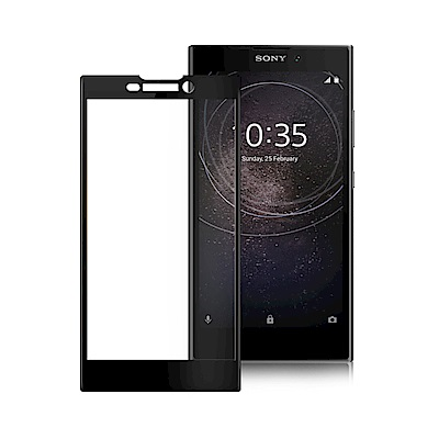 Xmart for SONY XPERIA L2滿版2.5D鋼化玻璃貼-黑