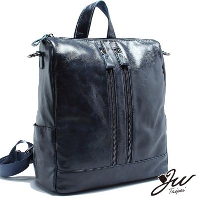 JW-真皮浪漫風暴雙拉鍊夾層牛皮後背包-共二色