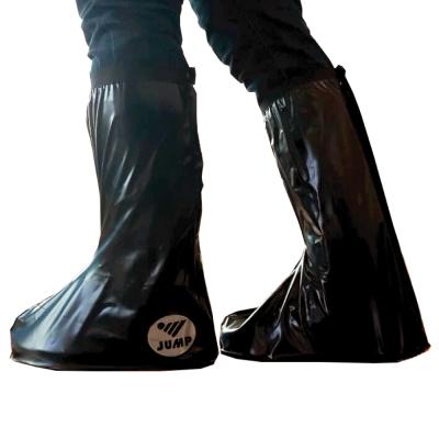 JUMP 將門 PVC反光防水雨鞋套L007A