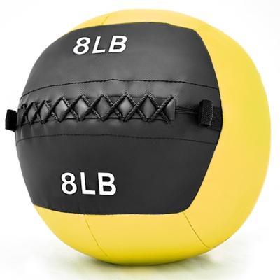 重力8LB軟式藥球