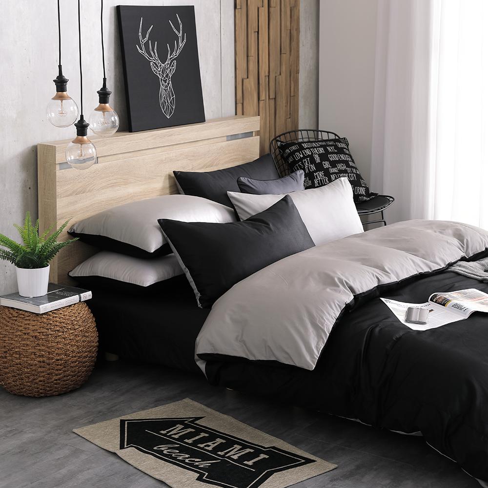 OLIVIA  黑 鐵灰  雙人床包被套四件組 素色無印