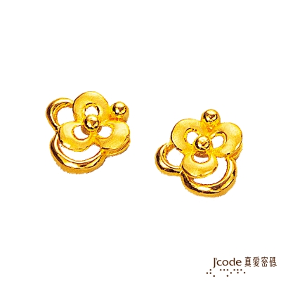 J'code真愛密碼 緣定金生純金耳環 約0.72錢