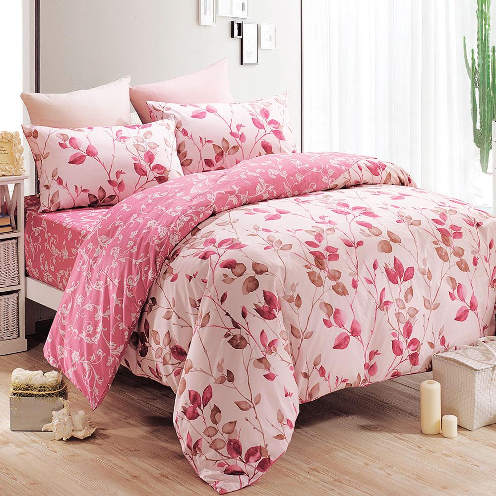 鴻宇HongYew 100%精梳棉 蜜拉貝兒 粉 雙人枕套床包三件組