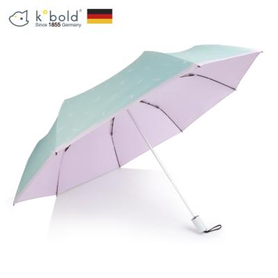 德國kobold酷波德 抗UV夏威夷風情-超輕巧 遮陽防曬三折傘-粉色