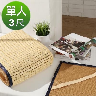 《BuyJM》日式專利3D立體透氣網單人3尺麻將涼蓆/附鬆緊帶