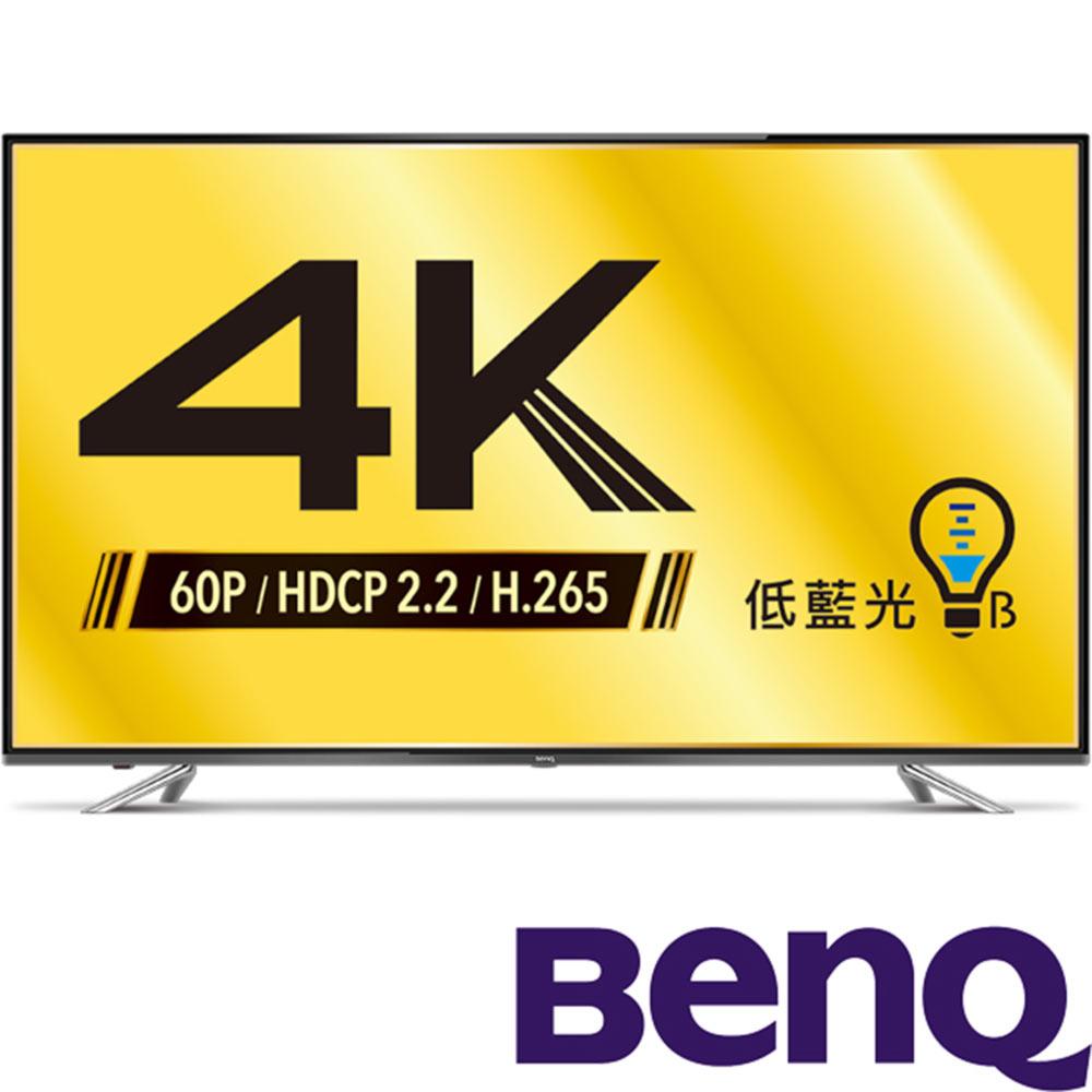 BenQ 55吋 4K 護眼液晶顯示器+視訊盒 55IZ7500
