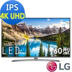 LG樂金 60型 4K IPS UHD液晶電視 60UJ658T