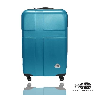 Just Beetle愛琴海系列經典20吋輕硬殼旅行箱/行李箱-土耳其藍