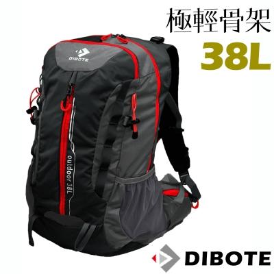 迪伯特DIBOTE 極輕骨架。人體工學38L登山背包/登山包 (黑)