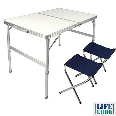 LIFECODE《009》長90cm鋁合金折疊桌+2張帆布椅
