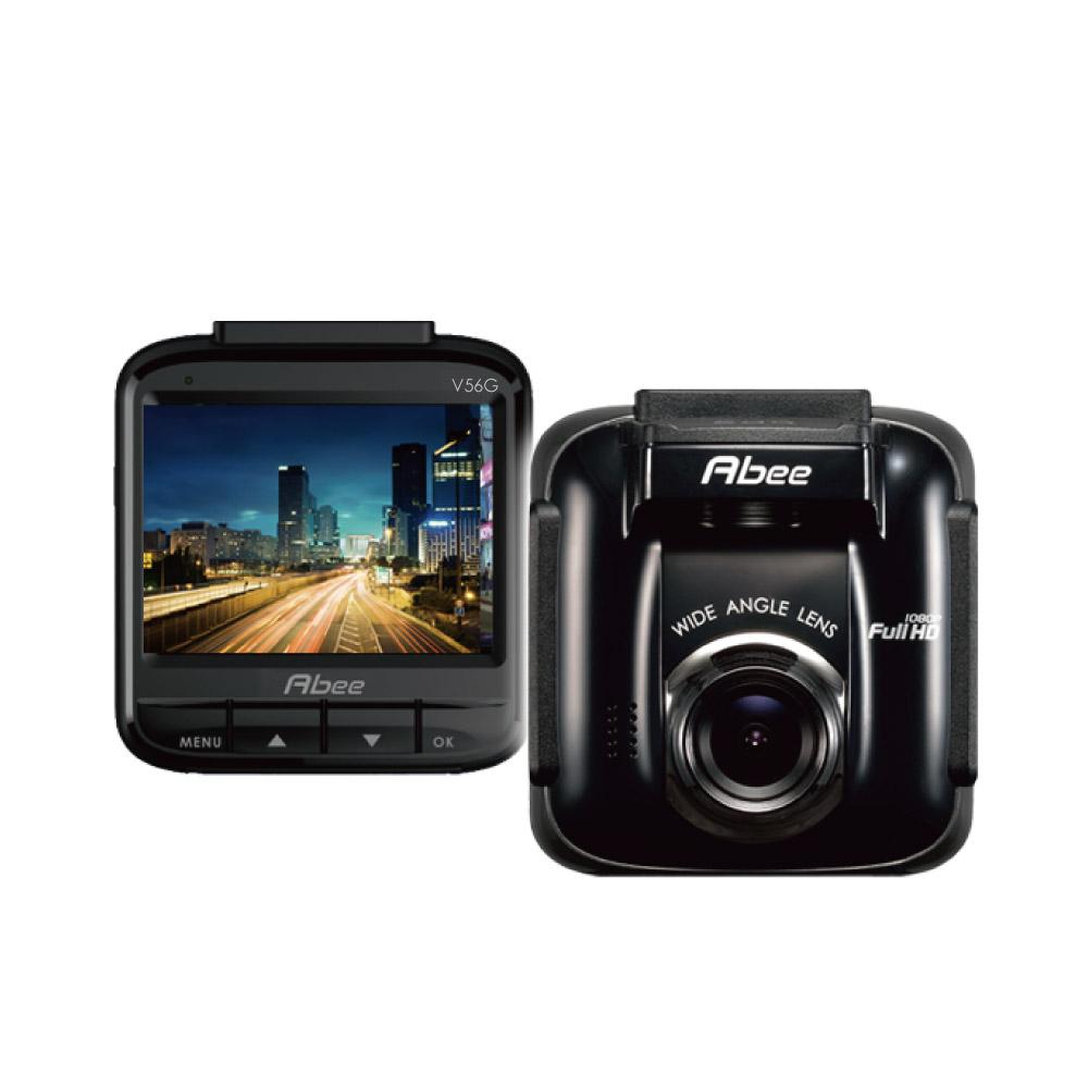 快譯通Abee V56G GPS 行車紀錄器(加碼送16G記憶卡)