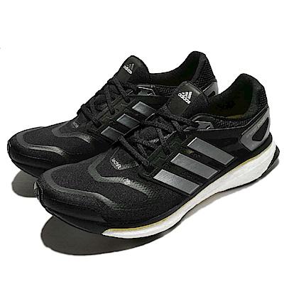 adidas 慢跑鞋 Energy BOOST 男鞋