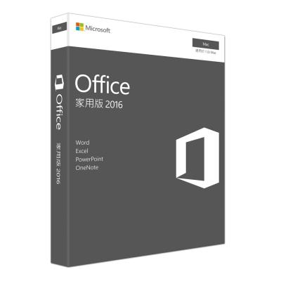 [加購] Microsoft Office Mac 2016 家用中文版(無光碟) 原售4790