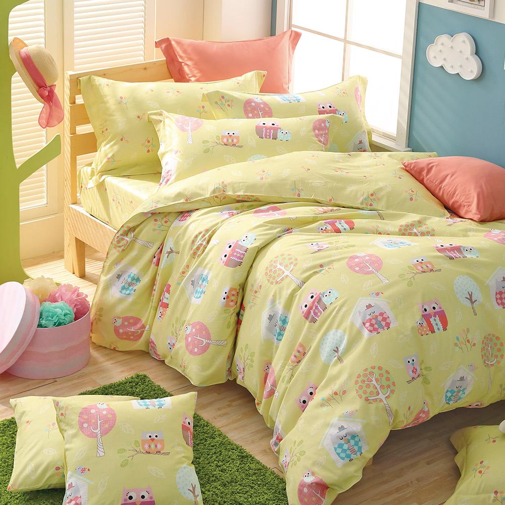 IN HOUSE - Owl city-200織紗精梳棉-兩用被床包組(黃-特大)