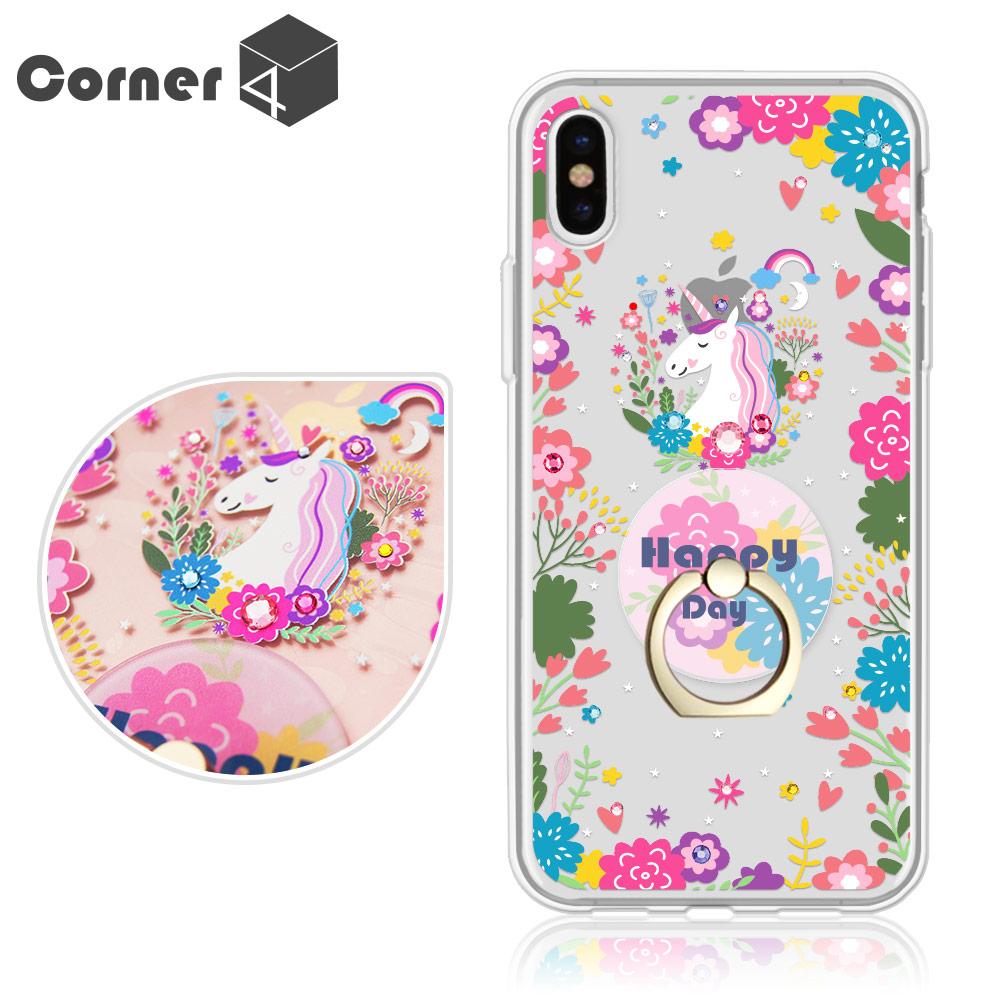 Corner4 iPhoneXS / iPhoneX 奧地利彩鑽指環扣雙料手機殼-星星織馬