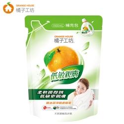 橘子工坊 天然濃縮洗衣精補充包1500ml -低敏親膚