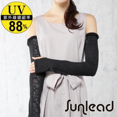 Sunlead 優雅薔薇織紋抗UV長版防曬袖套 (黑色)