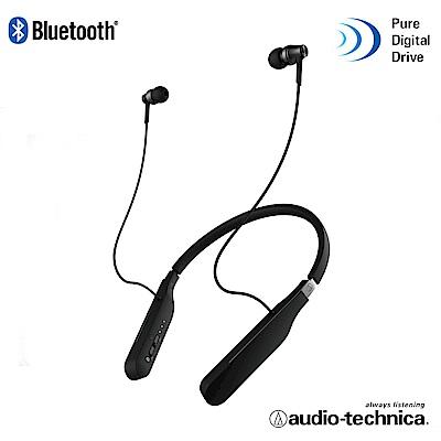 (無卡分期-12期)鐵三角 ATH-DSR5BT 全數位驅動無線耳塞式耳機