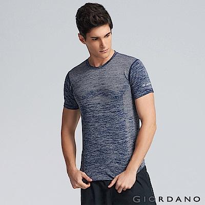 GIORDANO 男裝G-MOTION運動透氣短袖T恤 -02 雪花藍
