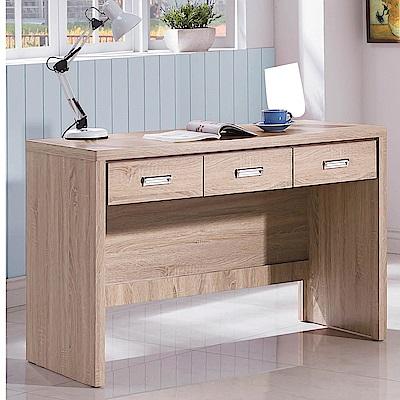 H&D 橡木色4尺書桌 (寬120X深56X高79cm)