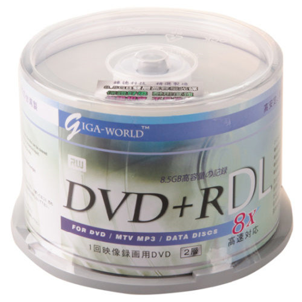 Giga-world 極致珍藏版  8X  DVD+RDL 8.5GB 可印 (100片)