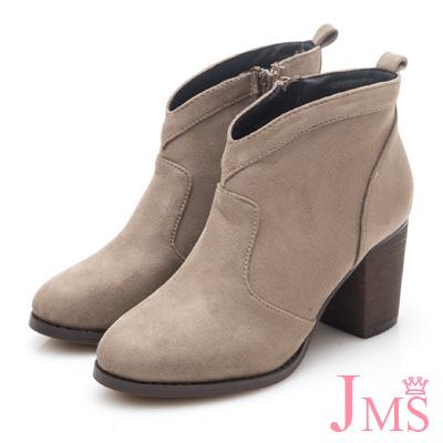 JMS-氣質焦點V領口顯瘦美型踝靴-杏色