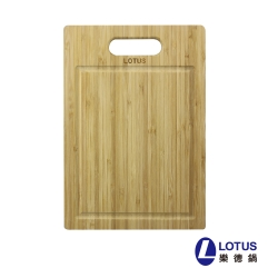 [結帳75折]LOTUS 天然竹製砧板-中