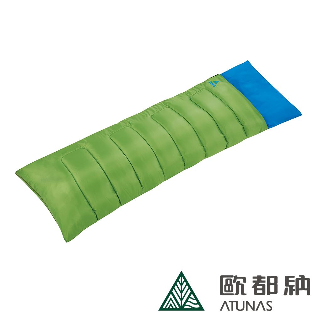【ATUNAS 歐都納】戶外露營旅遊1500型中空纖維保暖睡袋 A-SB1706 綠