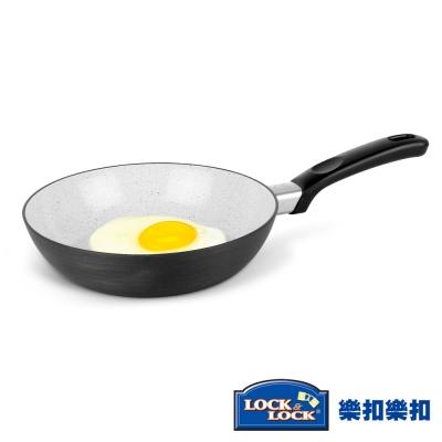 樂扣樂扣-HARD-LIGHT系列輕鬆煮大理石不沾平底鍋-20CM-IH底
