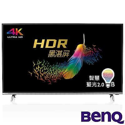 BenQ 55吋 4K HDR 護眼旗艦款液晶顯示器+視訊盒 55JM700