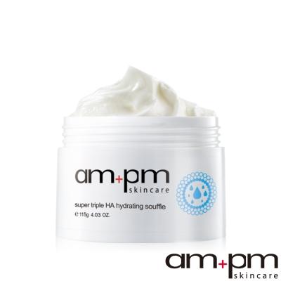 ampm牛爾-任2件79折-三重玻尿酸保濕舒芙蕾