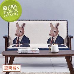 格林童話兔子先生實木麻布雙人布沙發
